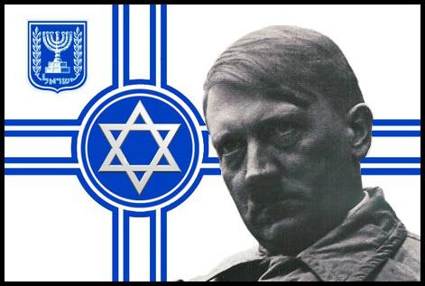Hitler's Bar Mitzvah